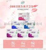 負離子衛生巾對身體有害嗎?OBB負離子衛生巾