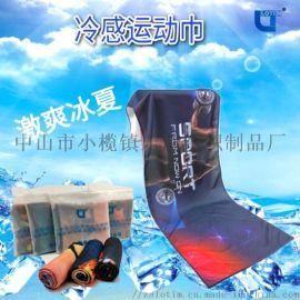 冷感运动巾跑步降温冰巾数码印广告巾