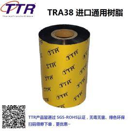 TRA38-树脂基碳带,耐酒精
