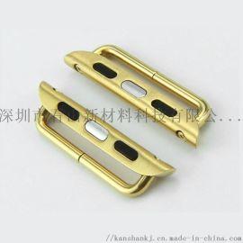 现货苹果表带连接器 apple watch手表经典弯管连接器粉末冶金制品