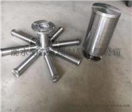 优质供应304/316不锈钢上桶状下八爪布水器