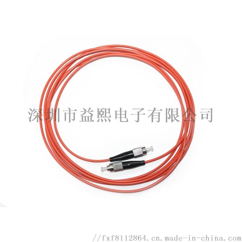 LC/UPC24芯光纤电信级跳线中国工厂