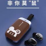 SANSUI山水P500 pro商务蓝牙耳机礼品