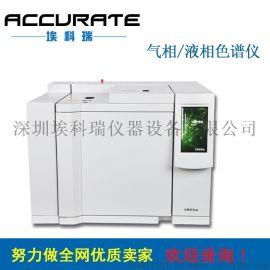 液相色谱仪GC112A实验室液相色谱仪