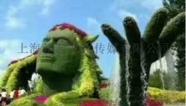仿真植物绿雕,十二生肖仿真绿雕出租