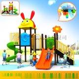 定做滑梯户外大型幼儿园塑料滑梯螺旋单双滑家用组合滑筒非标配件