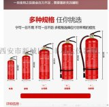咸阳消防器材/哪里有卖消防器材