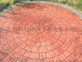 彩色沥青/透水混凝土增强剂/压花地坪材料