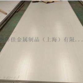 1Cr17Mn6Ni5N不锈钢平板 201钢板