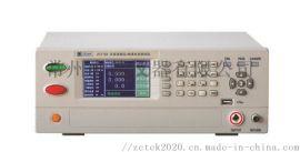 常州中策ZC7233/A程控耐压、绝缘测试仪