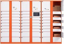 RFID智能寄存柜,电子储物柜-瑞丰智柜