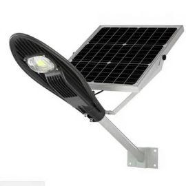 led太陽能路燈20W鄉村挂壁式太陽能路燈頭