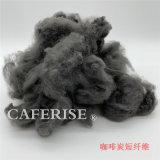 咖啡炭丝 咖啡碳纱线 咖啡碳保暖内衣 咖啡炭牛仔裤