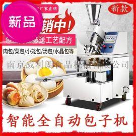 上海新型12褶包子机 灌汤包子成型机