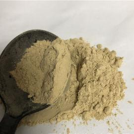 涂料橡胶陶瓷造纸用煅烧高岭土水洗高岭土 陶土粉