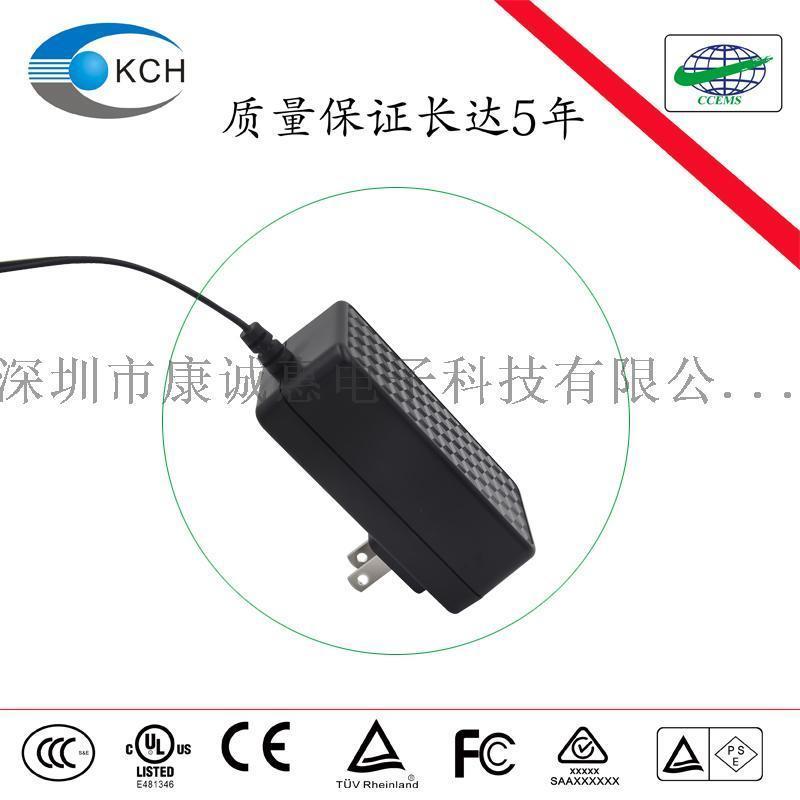 16.8V3A 电池充电器储能日规PSE认证康诚惠