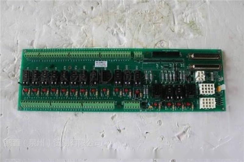 ORGA控制板CODER-MK2