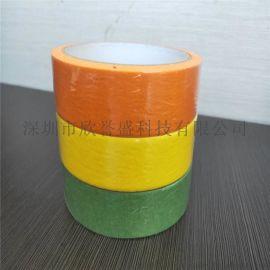 定制 彩色美纹纸书写绘画纸胶带