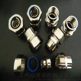 長嶺自固鋅合金接頭Φ20-G1金屬軟管接頭零售