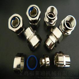 长岭自固锌合金接头Φ20-G1金属软管接头零售