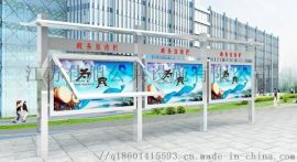 安徽宣城佳旭标牌厂家定制不锈钢宣传栏