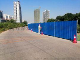 湛江市政彩钢铁皮围档道路圈地安全防护产品设施