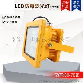 LED防爆泛光灯厂家批 发180W照明灯