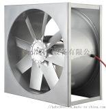 以換代修藥材乾燥箱風機, 菸葉烘烤風機