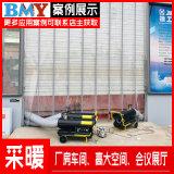 重慶廠房臨時供暖設備租賃 展會帳篷加熱器