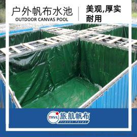 大型户外圆形高密度帆布养鱼池专用刀刮防水布