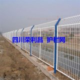四川三角折弯护栏网,四川护栏网,波浪形护栏网
