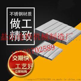 850数控机床专用不锈钢钢板护罩加工中心导轨护板