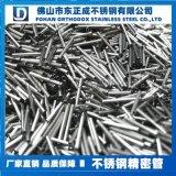 精密304不锈钢小管,不锈钢小管厂家
