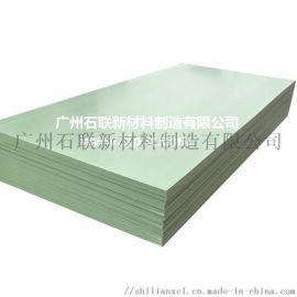 厂家直销PVC宿舍防虫床板 防潮湿防发霉易清理