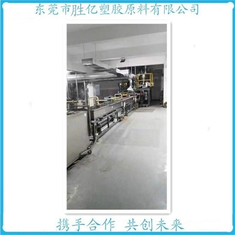 厂家直销 TPU透明加纤原料 15到30增强玻纤