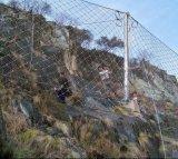 sns被動防護網施工方案 邊坡防護網廠家