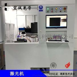 ** W20高精度玻璃打孔机 激光切割机
