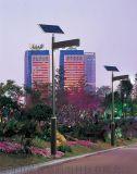 甘孜石渠縣太陽能路燈丶6m鄉鎮太陽能路燈
