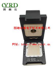 BGA484单扣旋钮式老化测试座-圆融达