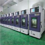 AP-HX可程控高低温试验箱|双温区试验箱