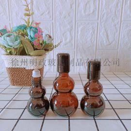 滚珠瓶液体瓶  精华液瓶涂抹瓶精油液瓶  瓶