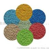 貴陽市彩色透水混凝土;透水地坪;透水砼外加劑;