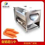 土豆去皮清洗機 不鏽鋼毛輥清洗去皮機 可加工定製