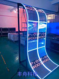 供应全彩高清广告宣传LED格栅屏厂家现货直销