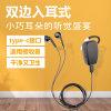 旅遊專用講解器 重慶大衆版景區景點講解器租賃