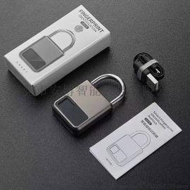 安博智能指纹锁安全挂锁可充电家用抽屉锁保险柜锁