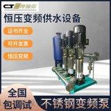 AAB气压成套变频供水设备/AAB高效成套供水设备