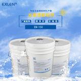 反滲透膜阻垢劑 EN-180