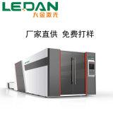DFCD-1500W激光切割机优势