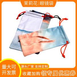 美慧晨工厂定制超细纤维眼镜袋,抽绳束口眼镜布袋